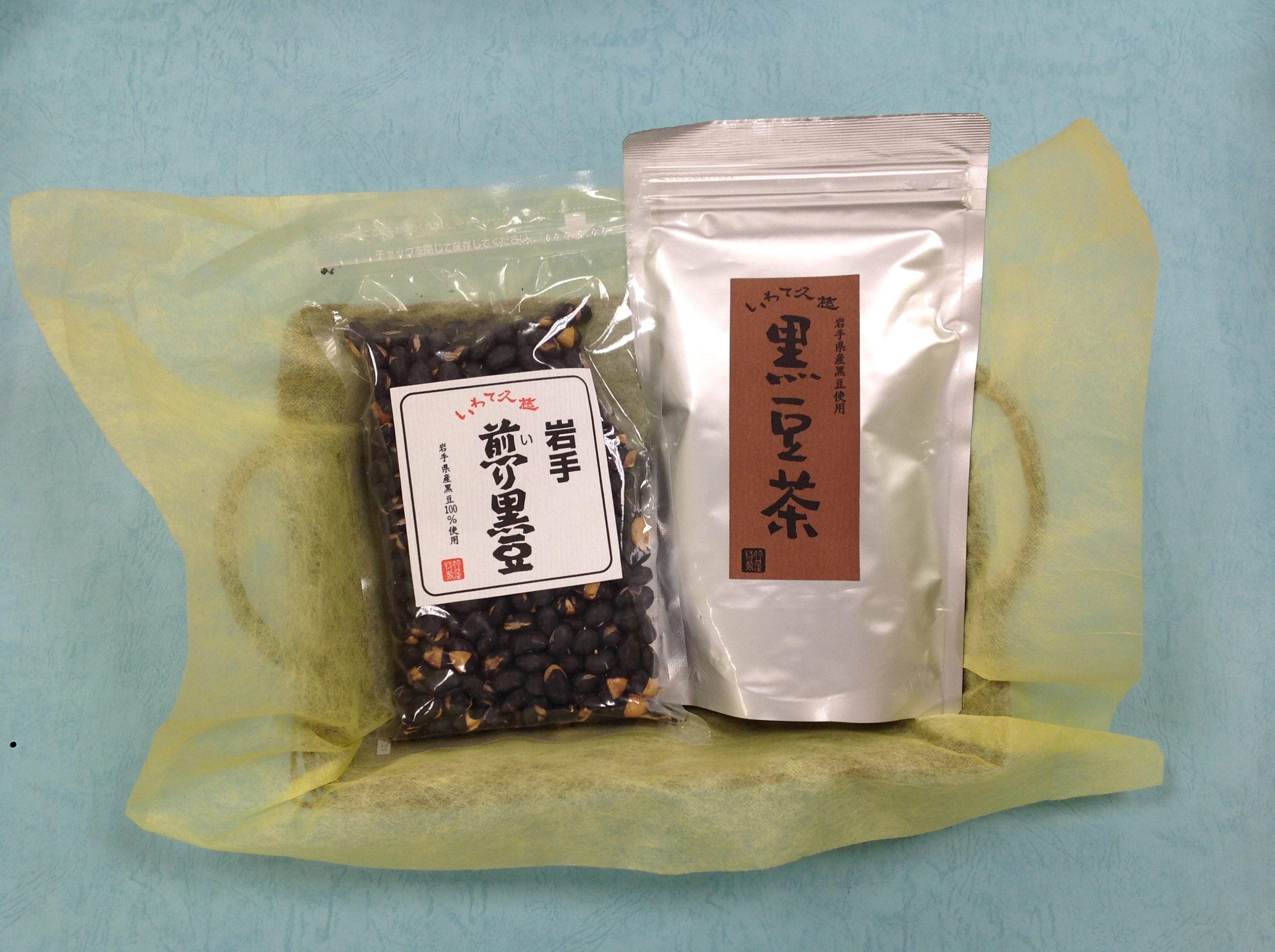 効果 黒豆 茶